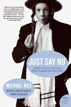 Just Say Nu book image