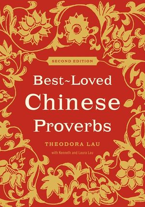 Best-Loved Chinese Proverbs (2nd Edition) book image
