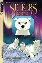 Seekers: Kallik's Adventure Paperback  by Erin Hunter