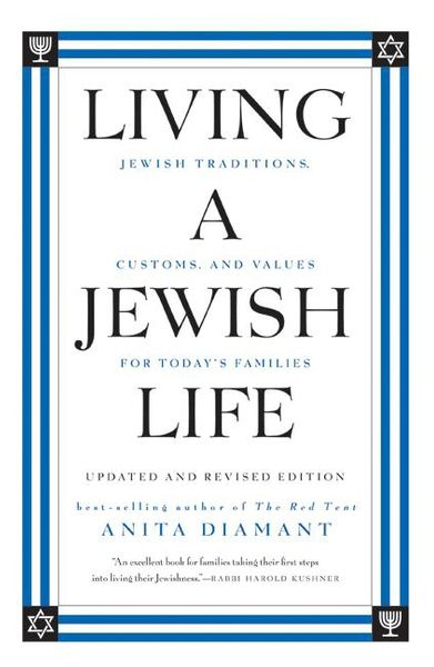 Book web sampler living a jewish life updated and revised book web sampler living a jewish life updated and revised edition e book stopboris Image collections