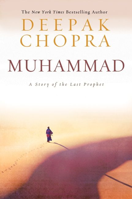 Muhammad deepak chopra hardcover enlarge book cover fandeluxe Gallery