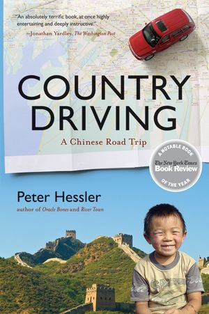 Country Driving book image