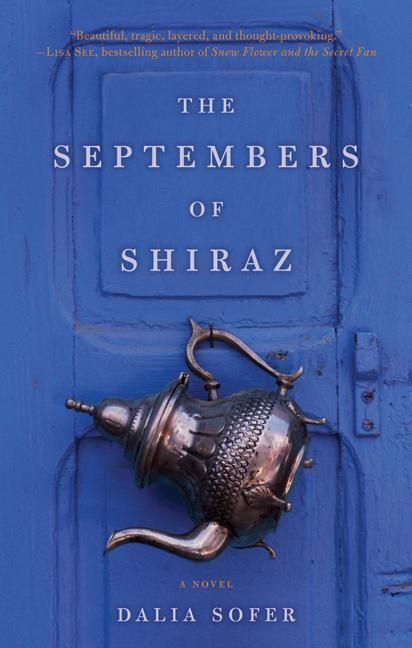 The septembers of shiraz dalia sofer e book read a sample enlarge book cover fandeluxe Images