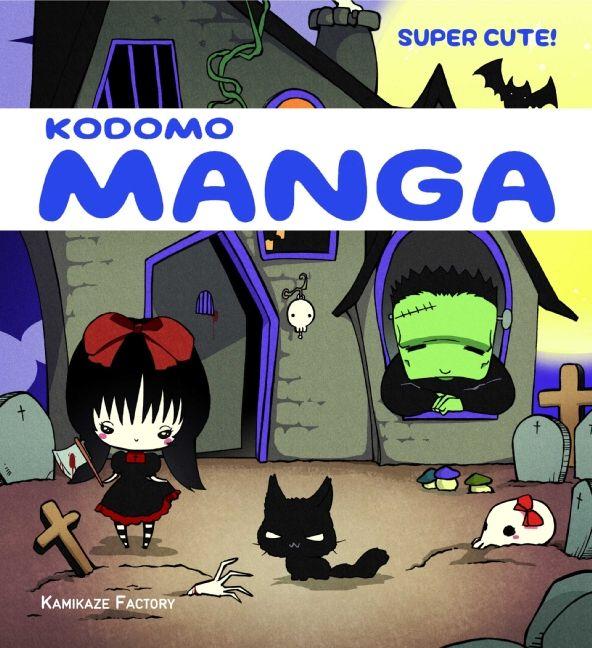 Kodomo Manga Super Cute Kamikaze Factory Studio Paperback