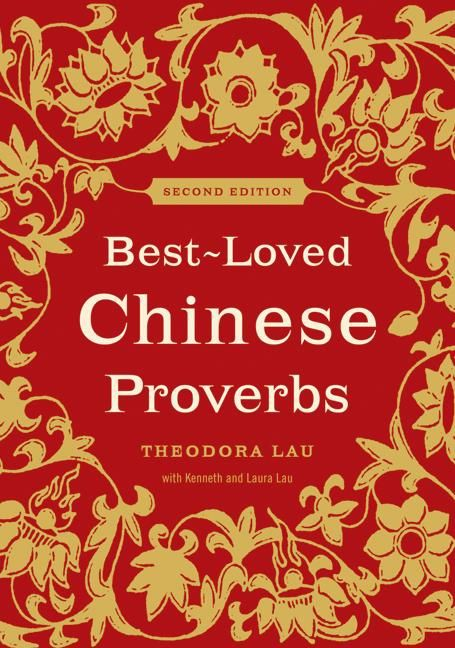 Best Loved Chinese Proverbs Theodora Lau E Book border=