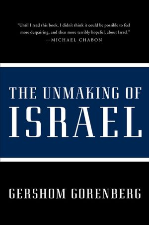 The Unmaking of Israel book image