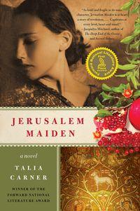 jerusalem-maiden