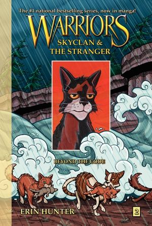Warriors: SkyClan and the Stranger #2: Beyond the Code book image
