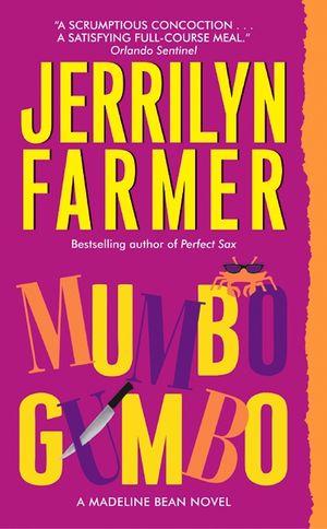 Mumbo Gumbo book image