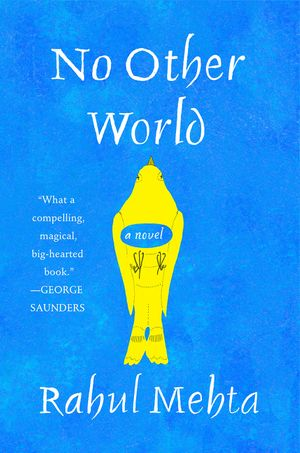 No Other World book image