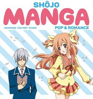 Shojo Manga book image