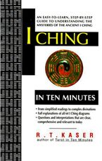 i-ching-in-ten-minutes
