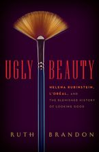 ugly-beauty