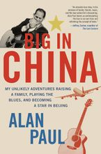 big-in-china