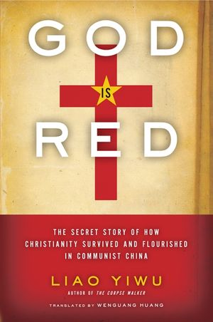 God Is Red book image