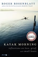kayak-morning
