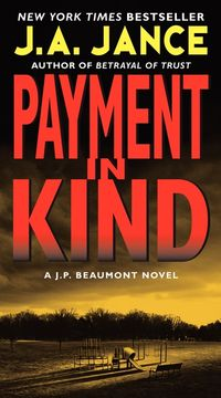 payment-in-kind