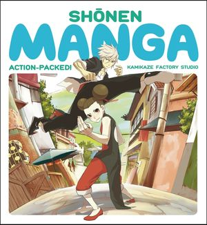 Shonen Manga book image