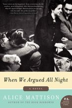 when-we-argued-all-night