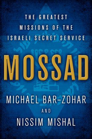 Mossad book image