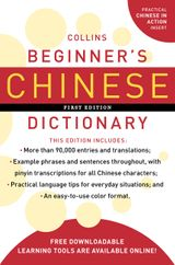 Collins Beginner's Chinese Dictionary