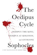a look at the two different translation of the epic oedipus the king Home study guides the epic of gilgamesh the epic of gilgamesh summary the epic he is a tyrannical king who works his people to death and the two set out.