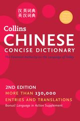 Collins Chinese Concise Dictionary, 2nd Edition