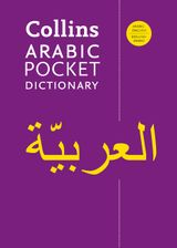 Collins Pocket Arabic Dictionary