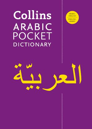 Collins Arabic Pocket Dictionary