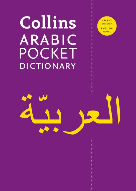 Collins arabic pocket dictionary harpercollins publishers ltd collins arabic pocket dictionary harpercollins publishers ltd paperback fandeluxe Image collections