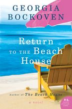 return-to-the-beach-house