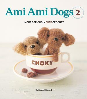 Ami Ami Dogs 2 book image