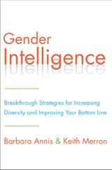 Gender Intelligence