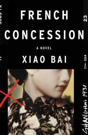 French Concession book image