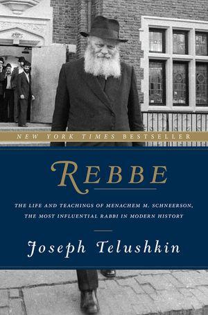 Rebbe book image