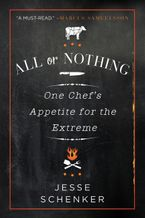 all-or-nothing