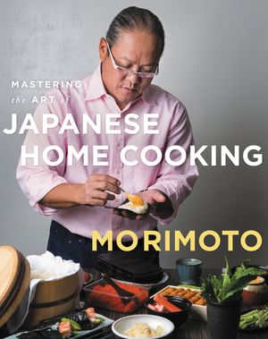 Mastering the Art of Japanese Home Cooking book image