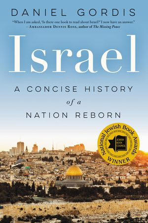 Israel book image
