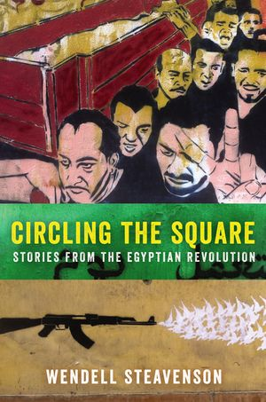 Circling the Square book image