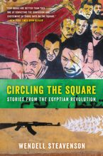 Circling the Square