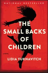 the-small-backs-of-children
