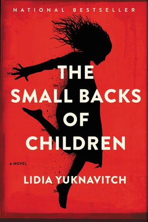 The Small Backs of Children book image