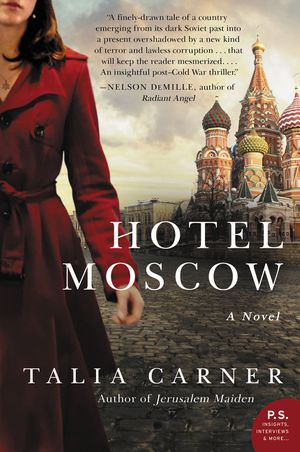 Hotel Moscow book image