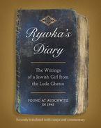 Rywka's Diary eBook  by Rywka Lipszyc