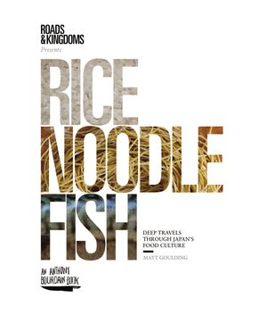 Rice, Noodle, Fish book image