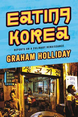 Eating Korea book image