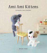 ami-ami-kittens