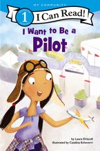 i-want-to-be-a-pilot
