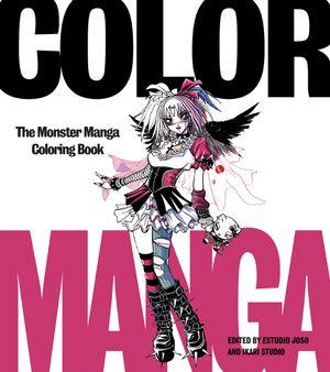 Color Manga book image
