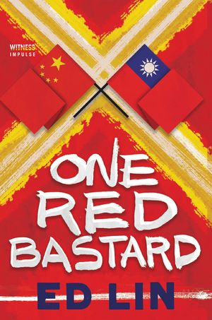 One Red Bastard book image